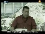 Hugo Chavez loves Condoleezza Rice
