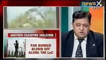 Indian Army vs Pakistan Army: Ceasefire violation again, Indian Army hits back