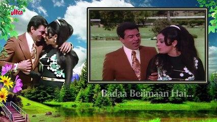 Aaj Mausam Bada Beimaan Hai || Old Romantic Song || Dharmendra, Mumtaz || Mohammed Rafi # Loafer