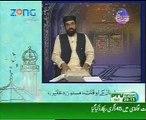 Allama Peer Shafaat Rasool Tafseeer e Quran para 13 part 2
