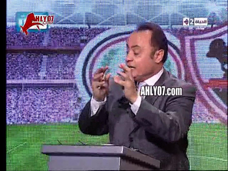 شاهد رد فعل طارق يحيى بعد الخناقه النارية مع مرتضى منصور وتبريره لازمة التالتة يمين