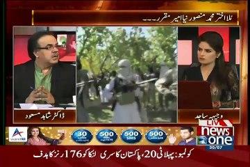 Live With Dr Shahid Masood - 30th July 2015