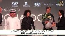 نجم الكرة الإماراتي عمر عبد الرحمن يقدم باقة زهور لكريستيانو رونالدو