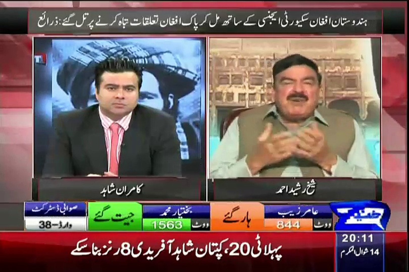 On The Front – 30th July 2015