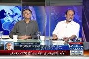 All Allegations by Zubair Umar Over General Pasha are Fake, Asad Umar