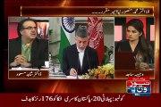 Kia Ab Afghan Govt Aur Afghan Taliban Ke Muzakarat Honge.Dr Shahid Masood Reavls