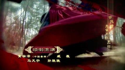 少年神探狄仁傑 第4集 Young Sherlock Ep4