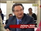Attali-Chevènement sur la rigueur et l'euro (1996)