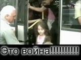 War in South Ossetia! Война в Южной Осетии! RUSSIA & GEORGIA at WAR!