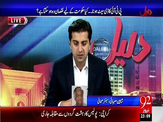 Daleel 29-07-2015 - 92 News HD