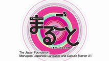 """""""Marugoto: Japanese language and culture"""" Starter A1 (with English subtitles)"""