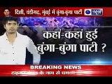 Spot Fixing Scandal Sreesanth's Bunga Bunga Private Party Video
