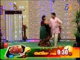 Naa Peru Meenakshi 31-07-2015 | E tv Naa Peru Meenakshi 31-07-2015 | Etv Telugu Serial Naa Peru Meenakshi 31-July-2015 Episode