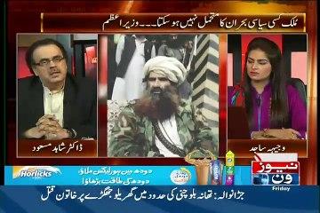 Live With Dr Shahid Masood - 31st July 2015