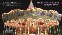150610 Suiyou Kayousai Natsumi Abe・Morning Musume '15