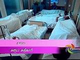 Moondru Mudichu 31-07-2015 Polimartv Serial   Watch Polimar Tv Moondru Mudichu Serial July 31, 2015