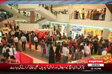 @ Q with Ahmed Qureshi - 31st July 2015