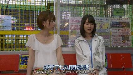 初森BEMARS 第4集 Hatsumori Bemars Ep4