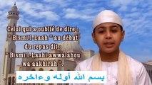 Invocations à dire avant et après manger   Rappels des Petits Musulmans ( islam tv )
