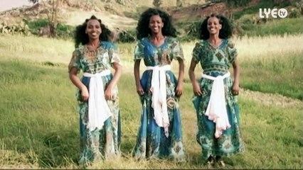Eritrea - Samiel Tekie - Hawsi | ሓዉሲ - (Official Eritrean Video) - New Eritrean Music 2015
