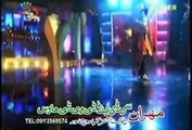 Pukhtana - Naghma Pashto New Songs Album Mehran Afghani Hits 2015