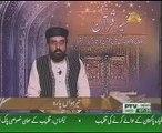 Allama Peer Shafaat Rasool Tafseeer e Quran para 13 Part 3