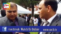Anwar ul haq Leader in PTI Interviwe In uk About Soch Tv