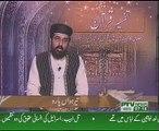 Allama Peer Shafaat Rasool Tafseeer e Quran Para 13 Part 1