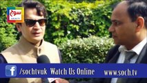Rehman Babar Interviwe In uk (About Soch Tv)