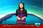 Breaking - Anti-terrorism court Declared Altaf Hussain Fugitive