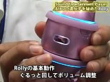 Rolly ― Sound entertainment player of SONY