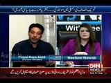 Imran Khan Bar Bar Thook Kar Chat Re Hein Faisal Raza Abidi Blast On Imran Khan