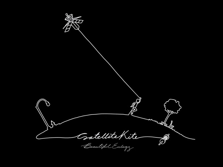 Beautiful Eulogy - Anchor (feat. Josh Garrels) (@Beautiful Eulogy) [Lyrics]