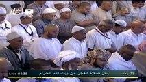 June 8, 2012 ~ Makkah Fajr led by Sheikh Ghazzawi