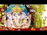 Ganesh Chaturthi Special - Bal Khelate | Omkar Tu Ganesha by Sadhana Sargam