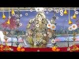 Ganesh Chaturthi Special - Ganesh Vandana | Karya Siddhi Stotra Vrishabh by Sadhana Sargam