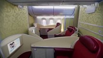 XiamenAir (Xiamen Airlines) Boeing 787-8 Dreamliner Cabin Interior 廈門航空波音787夢幻客機客艙