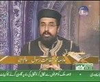 Allama Peer Shafaat Rasool Tafseeer e Quran para 17 part 3