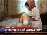 Russian Baby Islamic Verses Of Quran on a Hundreds Of Peoples Converting Islam