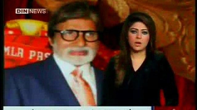 Bollywood Legend Amitabh Bachchan Started Reading Holy Quran