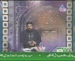 Allama Peer Shafaat Rasool Tafseeer e Quran Para 19 Part 2