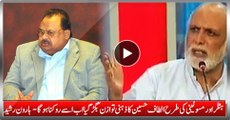 Like Hitler and Mussolini Altaf Hussain Too Mentally Disfigured and Must Be Stop - Haroon Rasheed