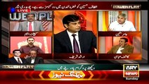 Power Play Part 1 (Altaf Hussain Defaming Pakistan And Its Institutions..Chaudhry Nisar) – 2nd August 2015