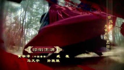 少年神探狄仁傑 第13集 Young Sherlock Ep13