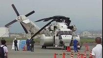 MH-53E Seadragon 2008岩国基地祭