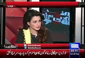 Babar Awan Criticising Parliamentarians That Why They Don't Mention Flood In NA