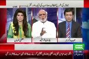 Haroon Rasheed Reveals That What Raheel Shareef Said To British Govt To Supporting Terrorisim In Pakistan