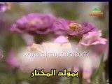 Laylat Eid Wa Anwar - Bassim Al-Karbalaei