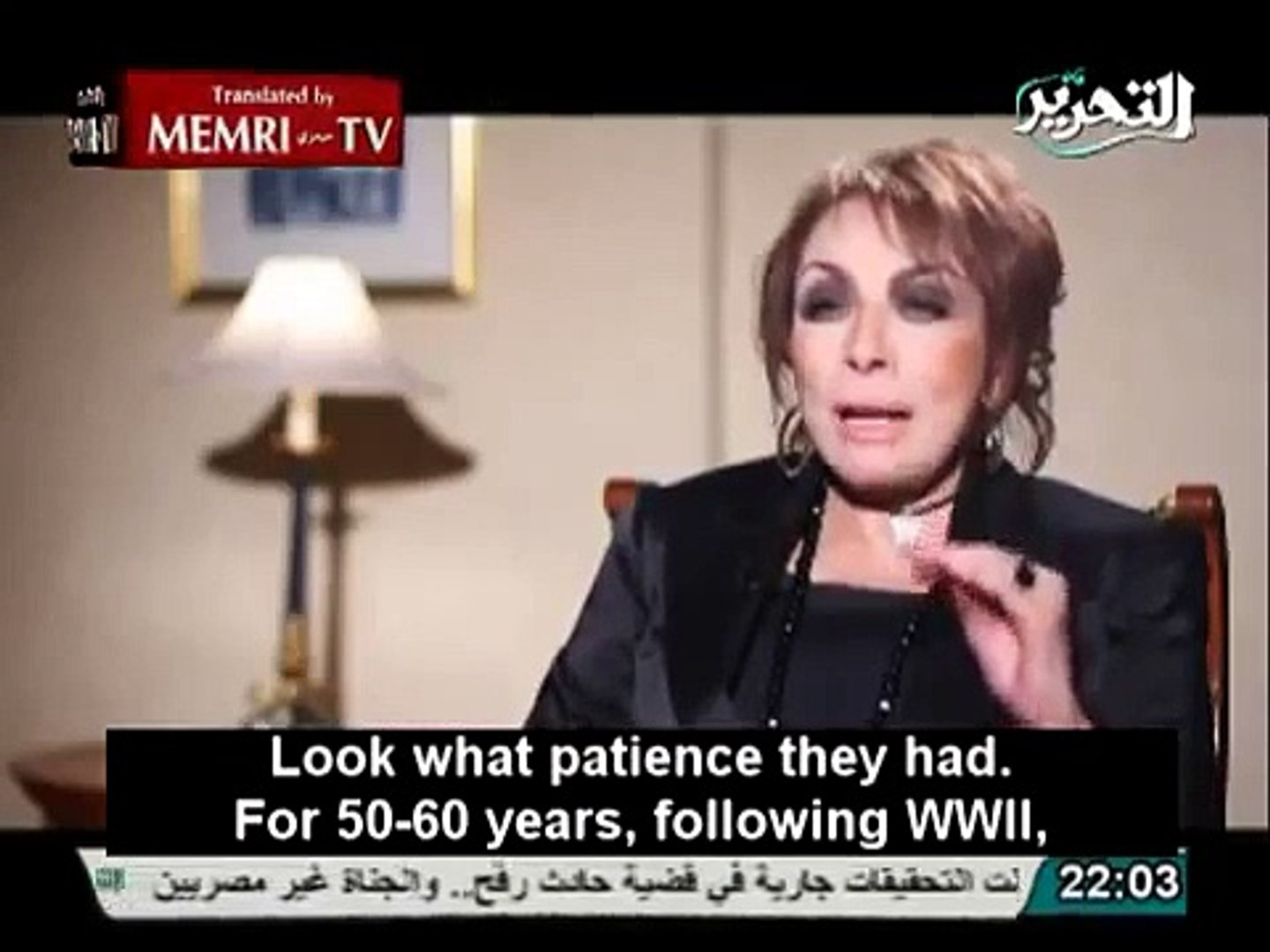 Egyptian Actress -The Jews Control the American Economy and Media