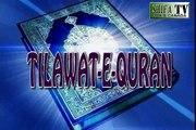 Heart Touching Tilawat-e-Quran Surah Rehman By Javeria Saleem